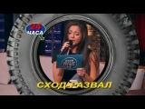 ღ Реклама от Нюши ღ Вечерний Ургантღ