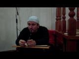 Абу Яхья - О запретности гордости своим происхождением, опорочивания чьих-то родов, связывания дождя со звездами и оплакивания