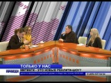 Ксения Собчак  и  Чаплин Всеволод (священник ).