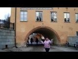 «Отдых» под музыку Дискотека 80-90 Х Русский - Мираж - Музыка Нас Связала. Picrolla
